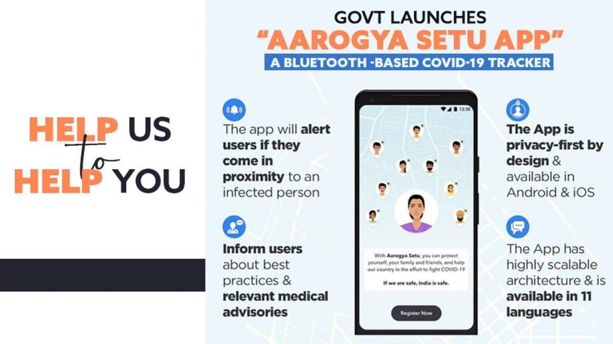 Aarogya Setu SMS API for OTP
